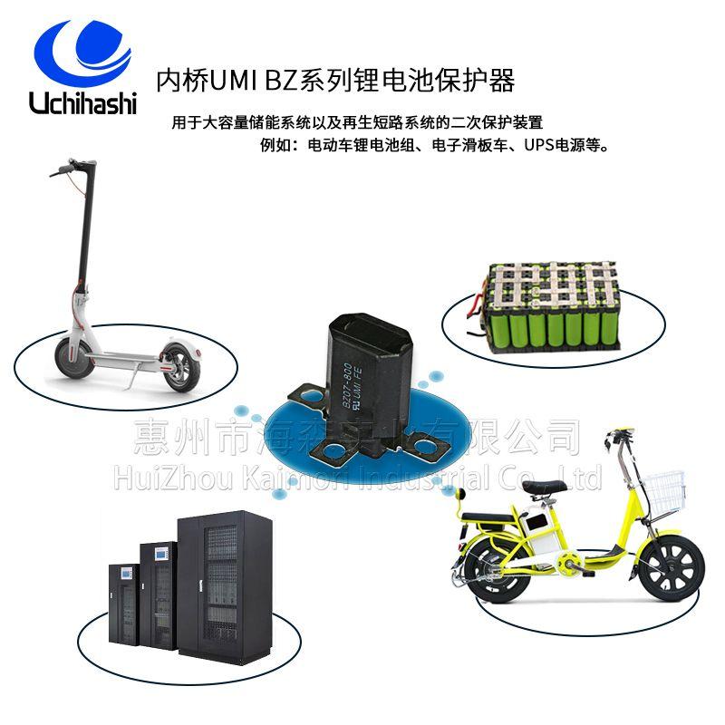 优德88亚洲UMI BZ系列锂电池BMS保护器应用范围.jpg